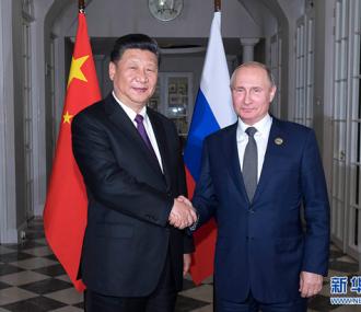 习近平同俄罗斯总统普京举行会晤