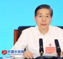 郭声琨:奋力开创新时代司法体制改革新局面