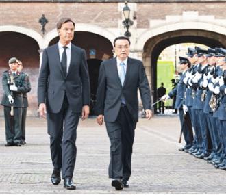 李克强同荷兰首相吕特举行会谈