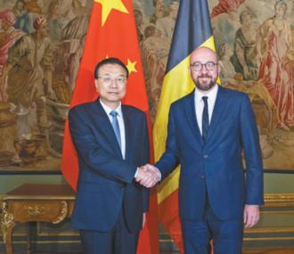 李克强同比利时首相米歇尔举行会谈共同会见记者