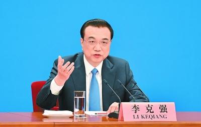 李克强总理会见采访全国两会的中外记者并回答提问